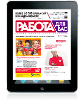 Работа: Вакансии - Волгореченск | Careerjet ru